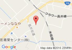 シニアサロン 風ぐるま(新館)