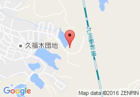 シニアライフ久福木