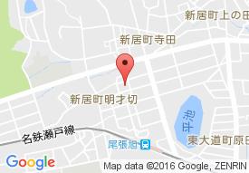 スローライフハウスkotoha