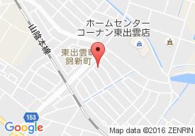 ヘルスケアアパートメント東出雲(旧名称:ナーシングホームなでしこ東出雲)