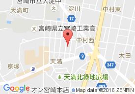 愛華 壱番館・弐番館