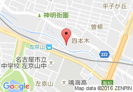 アローホーム左京山
