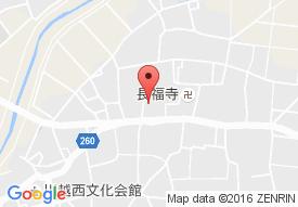 グループホーム ファインケア川越