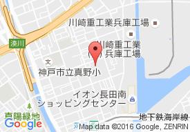 なごやかレジデンス神戸苅藻