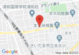 癒しのさいたま浦和館