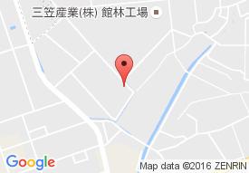 ふるさとホーム館林第弐