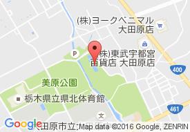 ふるさとホーム大田原