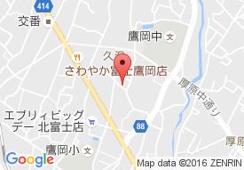 ふるさとホーム富士久沢