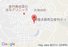 まごころの家常陸太田
