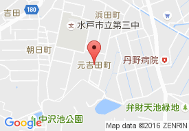 まごころの家水戸駅南