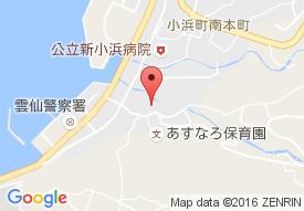 株式会社ハートピアー雲仙小浜