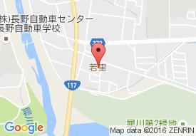若里 昭和タウン