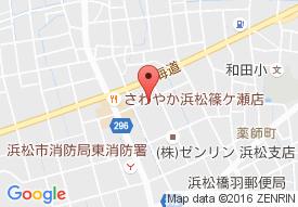 泉プラチナホーム篠ケ瀬