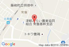 藤崎町社協デイサービスセンター
