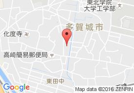 デイサービスセンター健康倶楽部多賀城