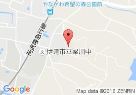 梁川デイサービスセンター