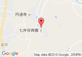 七井老人デイサービスセンター
