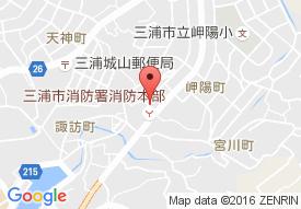 三浦市社会福祉協議会地域サービスセンター