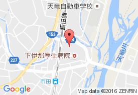あさぎりの郷デイサービスセンター