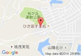 特別養護老人ホーム山陽寿荘