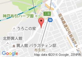 パーマリィ・イン新神戸
