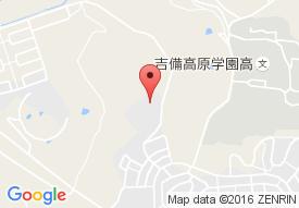 吉備高原総合福祉センター 軽費老人ホーム こぶし苑