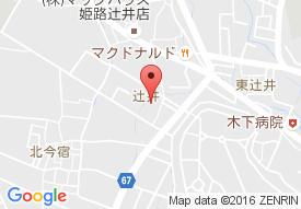 デイサービスCHAIKIほおずき姫路辻井