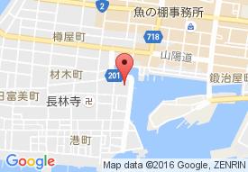 明石デイサービスセンター 望海苑