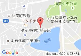 稲美苑デイサービスセンター