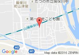 グループホームCHIAKIほおずき揖保川