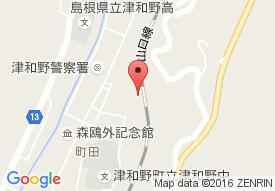 つわぶきデイホーム(3)