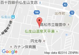 仏生山デイトレセンター