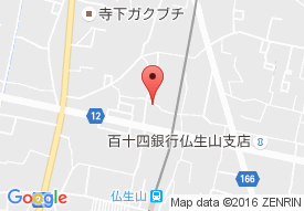 創心会リハビリ倶楽部松中央
