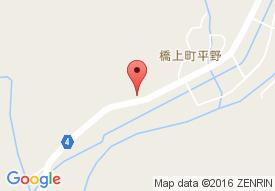 デイサービスセンター たんぽぽ