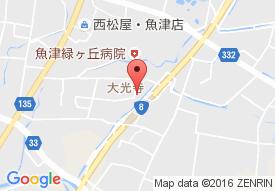 医療法人 新川病院
