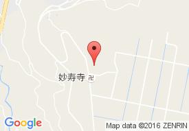 デイサービスセンター南串山荘