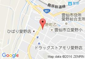 愛野デイサービスセンター