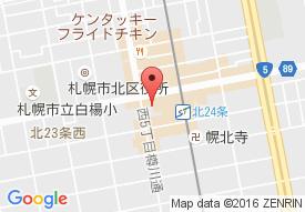医療法人社団誠仁会 介護付有料老人ホーム「ホーム北大通り」