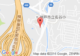 名谷すみれホーム