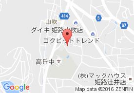 グループホームCHIAKIほおずき姫路高岡