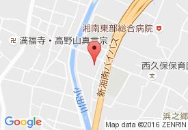 介護老人保健施設 茅ヶ崎浜之郷