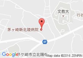 茅ヶ崎新北陵病院