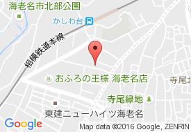 医療法人社団 医誠会  湘陽かしわ台病院 通所リハビリテーション