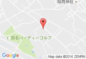 田名老人保健施設 光生