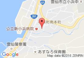 老健おばま 通所リハビリテーション事業所