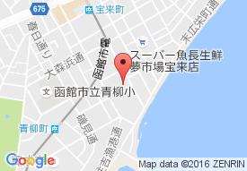 認知症高齢者グループホーム秋桜