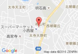 恵泉総合ケアセンター 明石事業所