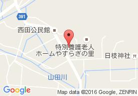 山田デイサービスセンターやすらぎの里