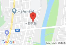 愛の家グループホームおとふけ【2020年2月リニューアルオープン】