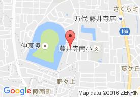 藤井寺特別養護老人ホーム